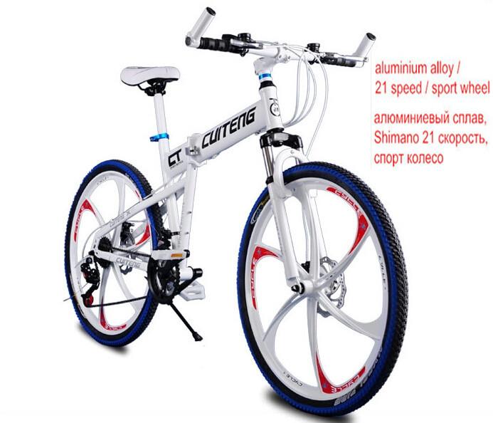 26 X18 Inch Aluminium Hummer Folding Mountain Bicycle 21