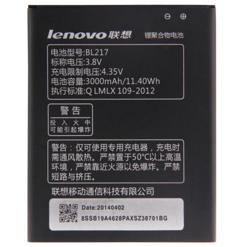 3000mAh BL217 Rechargeable Li-Polymer Battery for Lenovo S930 / S939 / S938t