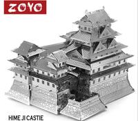High Quality (1 iece/lot) Metal Works DIY 3D Laser Models / Assemble Miniature Metal 3D Model-Hime Ji Castie