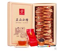 2014 Top Class Lapsang Souchong Super Chinese Wuyi Black Tea 120g+High-grade organic bohea red tea C01