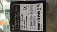 Free shipping!!! 50pcs Samsung Galaxy S4 i9500  Battery 2800MAH