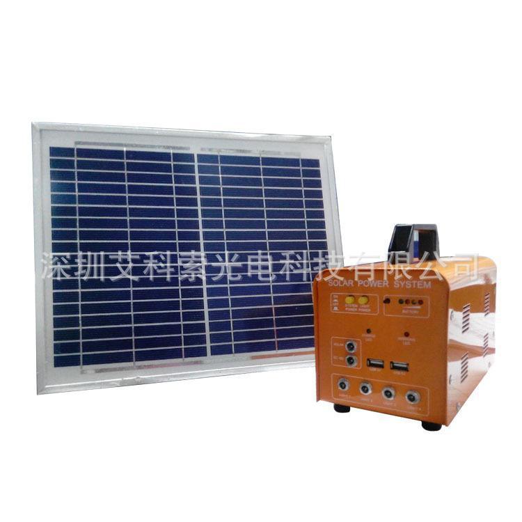factory sale of ECS10w solar home power generator / solar panel kits / solar 12v battery power system / solar energy system(China (Mainland))