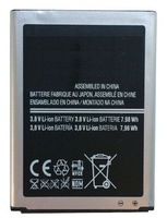 Free shipping!!! 50pcs Samsung Galaxy S3 i9300 Replacement Battery