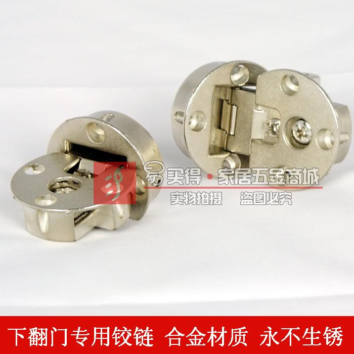 Turn on the cupboard door turned Door hinge flap hinge shaped hinge alloy does not rust(China (Mainland))