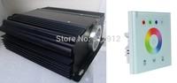 RF touch 45W LED RGB light engine,AC100-240V input