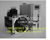 130ST-M15015 AC servo motor 15N.M 2.3KW + servo driver set