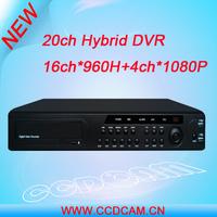 h.264 standalone 20ch HVR 8ch 960h 4ch 1080p