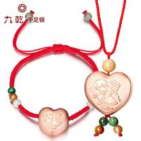 (If false,10 times compensate) Genuine 999 Silver Heart-Shaped Love Bracelet&Pendant Set Girl's Girlfriend's Ladies' Jewelry Set