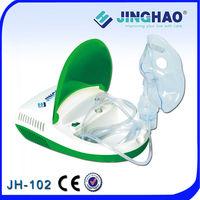 Piston Nebulizer Mask Medical Air Compressor Nebulizer  Motor Oxygen Mask With Nebulizer Portable Machine Hospital Adult JH-102
