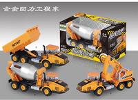2014 new Alloy models force truck mixer truck excavator dump truck model car toys model WARRIOR cars toy car children gift 1pc