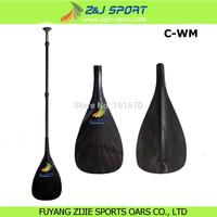 Adjustable Carbon Fiber Stand Up Paddle