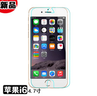 500pcs 0.3mmTempered Glass Screen protector for iphone6 Explosion-Proof screen film protector for iphone6 no package