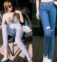 2014 New In Fashion Korean Style Women's Jeans Holes Decoration Tassels Lap Slim Female Long Pencil Denim Pants Plus Size