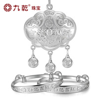 With Certificate Genuine 999 Fine Silver Baby's Longevity Lock&Bangle Suit Kid's Birthday Christmas New Year Gift