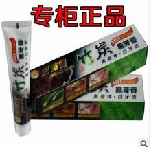 Shiny white charcoal black toothpaste 100G(China (Mainland))