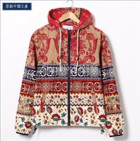 size M-5XL 2014 Men plus large size Chinese print style fashion jacket male straight fit jacket MWJ14007