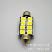Freeshipping 300pcs/lot 8SMD dome bulb festoon C5W LED Canbus No Error car festoon light  42mm 44mm