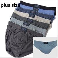 Wholesale affordable 100% Cotton Mens Underwear Briefs man underwear calzoncillo Men's Breathable Panties men pants shorts 5PCS