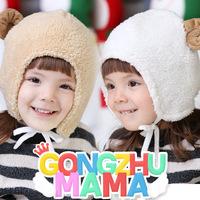 girls  hats boys winter new design ear protection hat children cute sheep caps baby cap  Plush  hat ETJ-A0213