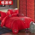 Heng YUAN XIANG wedding four piece set married 4 bedding 100% sistance 100% cotton piece set