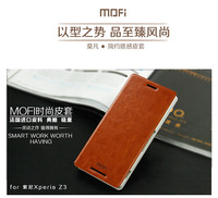 Free Ship Original MOFI Stand PU Leather Case For SONY Xperia Z3 retail box Drop shipping