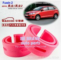 (Red)  Chery Fuwin 2  crash pad Damping rubber shock absorber cushion, wheel spring buffer