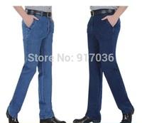 2015 elastic straight men jeans wash and wear slacks dad big yards trousers