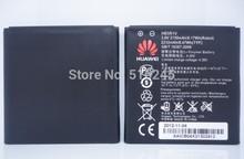 2pcs/lot Free Shipping 2150mAh HB5R1V Battery for Huawei U9508 Glory 3 u8950 T8950 C8826D Mobile Phone