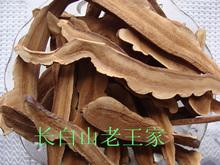 China Jilin Changbai Mountain Ganoderma slices purple fungus herbal tea and other tea 500g