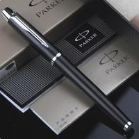 Genuine new standard new Parker pen, the Parker IM matte black and white clip pen / ink pen, the Parker pen