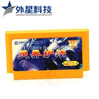 FC for nes game cartridge alien card game bully video game cassettes 142 # Custodian of the spirit world