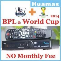 Latest Singapore Starhub Cable TV Set Top Box Black Box HD-C600 watch nagra3 BPL