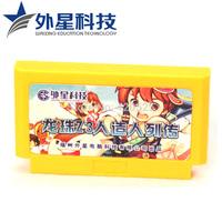FC for nes game cartridge alien card game bully video game cassettes 130 # Dragon Ball Z3