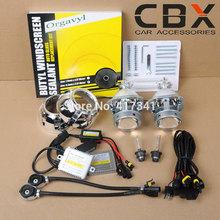 Свет снабжению  от CBX CAR PARTS CO., LTD. артикул 2040188325