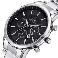 Men Sports Watches Quartz Watch Diver Luxury WEIDE Brand Men Wristwatch Full Steel Complete Calendar Famous Waterproofed (black)