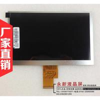 HJ070NA-01J M1-B1 32001099 7.0 inch lcd