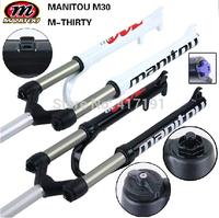 2014 Manitou M30/M-THIRTY Super Light 1630G MTB Shoulder Control Fork/Suspension for DISC only