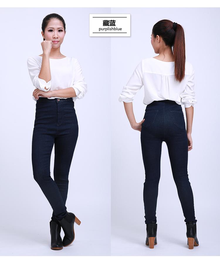 Nueva llegada yardas grandes de mujer cintura alta flacos del estiramiento botas lápiz Denim Jeans pantalones más los pantalones del tamaño XL ~ 6XL envío gratis(China (Mainland))