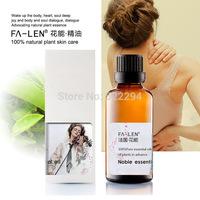 Cervical pain oils decompression relaxing essential oil massage Shoulder care spa compound essential oil