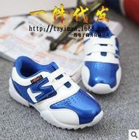 Free shipping children sport  fall shoes boy shoes run 2014 kids shoes for girls boys shoes winter kids brand sneakers 518