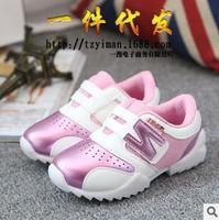 Free shipping children sport  fall shoes boy shoes run 2014 kids shoes for girls boys shoes winter kids brand sneakers 518A