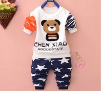 Autumn new children 's clothing boy cartoon stars bear stars two - piece long - sleeved cotton