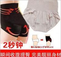 Seamless underwear elastic hip abdomen underwear corset waist pants Ms. shorts women shorts