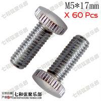 60 Pcs M5*17mm Chrome Floyd Rose Tremolo Bridge Fine Tuning Screws For Electric Guitar