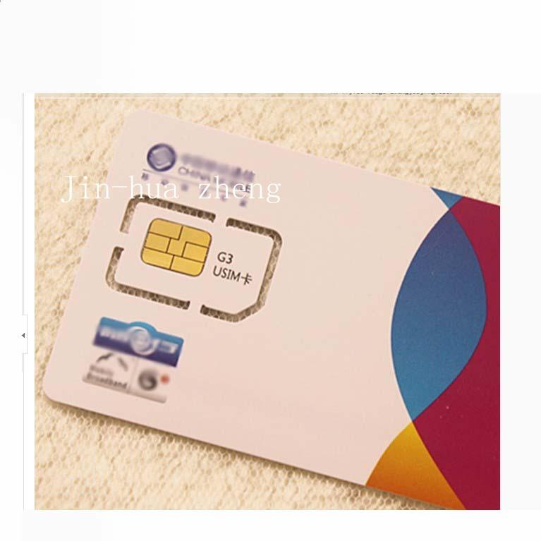 G3 & GSM& Blank SIM card & clone & order