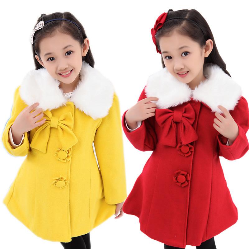 Kids Wool Jacket