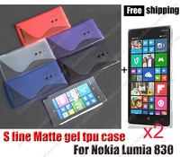100% wholesale-Newest 1x s line gel tpu case cover+2x clear screen protector lcd film Guard For Nokia Lumia 830