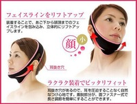 3D New face lift up belt in Pink face beauty sleeping belt hot sale to JP,SG,AU 100pcs/lot