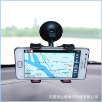 Redmi Note Universal Car Holder Windshield Mount Bracket for Iphone 6 Mobile Phone Holder Rotating 360 Degree Car Holder Package