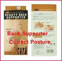 60pcs/lot Body Building Vest Slimming Vest For Bra Body Shaper Adjustable Beauty Back Supporter Correct Posture